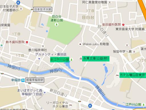 神田川沿いの目目白台現在図