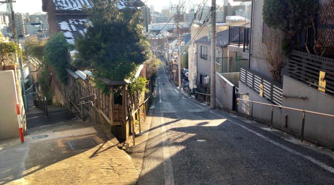 文京区と豊島区のギリギリ坂道