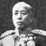 田中光顕s