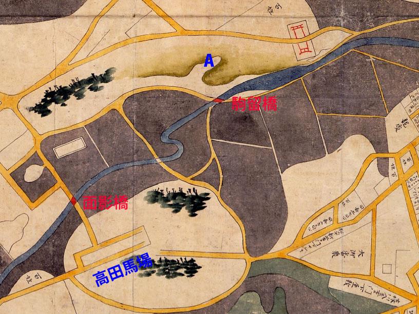 古地図:正保年中(1645〜1648年)江戸絵図より高田馬場、面影橋、駒塚橋