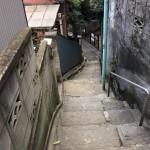 千駄木のお化け階段