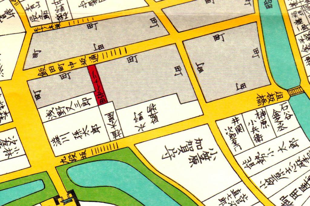 古地図:嘉永二年(1849年)文久二年 (1862年)改 尾張屋刊江戸切絵図より