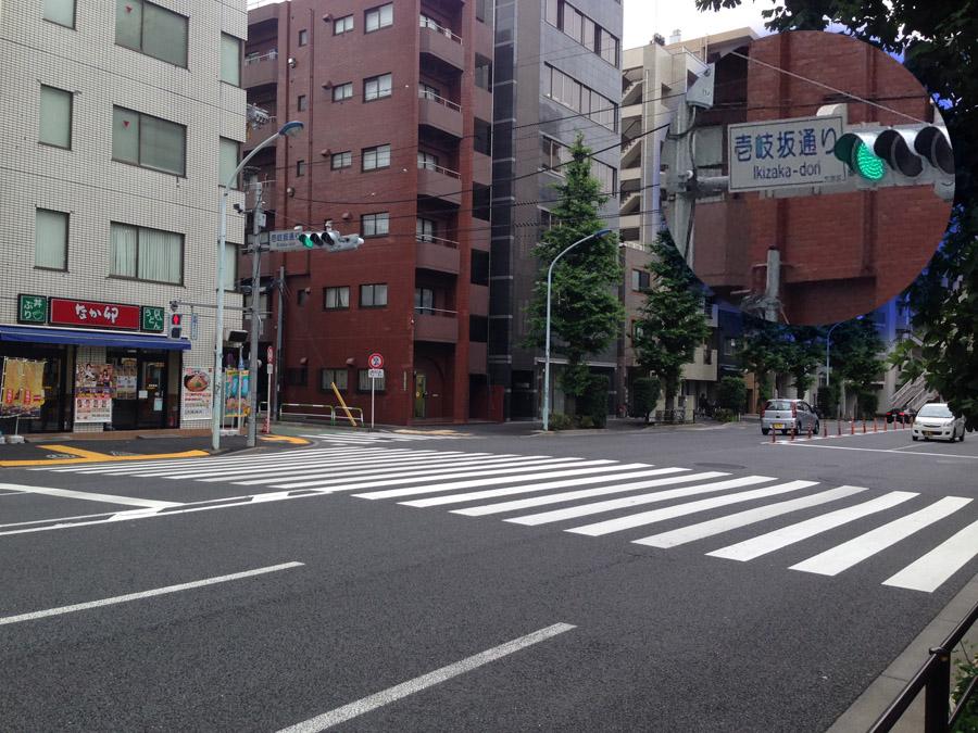 壱岐坂通り