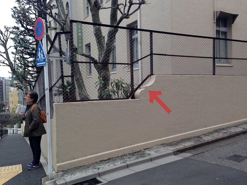 桜蔭学園の塀