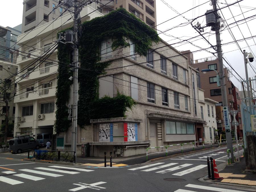 旧職業紹介所(トーキョーワンダーサイト)