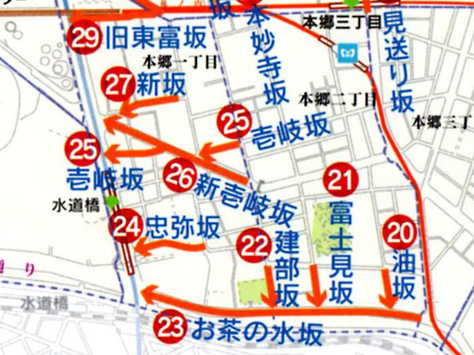 文京の坂道Map