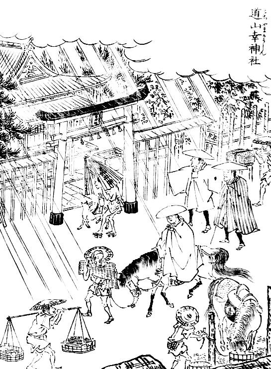道山幸神社(江戸名所図会より)