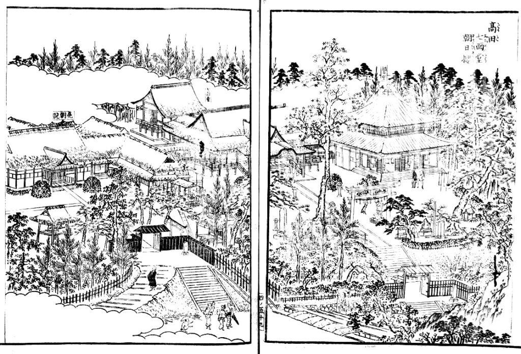 高田の七面堂、朝日堂、亮朝院(江戸名所図絵より)クリックで拡大。