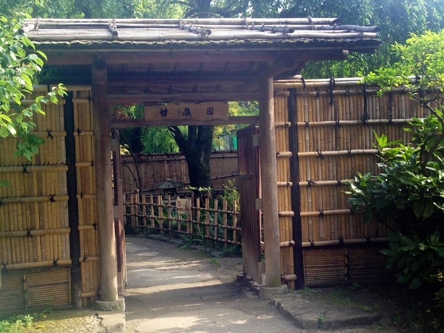 甘泉園入口