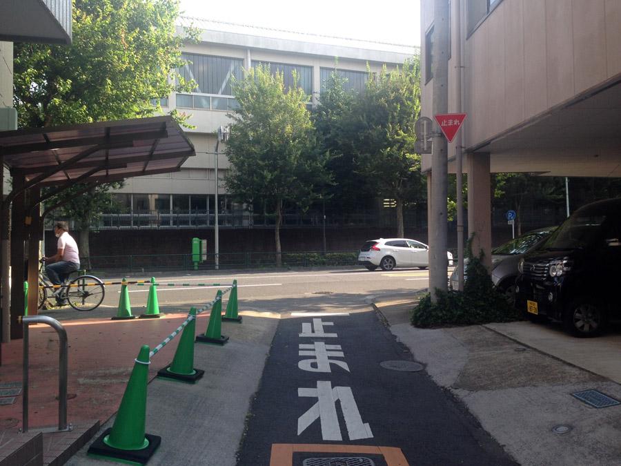 鎌倉街道終点