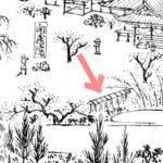 南蔵院の六地蔵