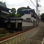 古鎌倉街道を行く3 宿坂(豊島区後編)