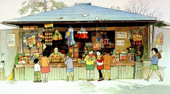 都会に残る鎌倉街道をゆく4 ジブリの駄菓子屋、雑司ヶ谷鬼子母神編