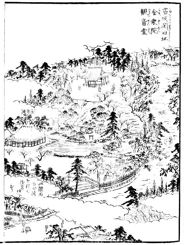 宿坂(江戸名所図会より)。残念ながら観音堂は今はない。クリックで拡大。