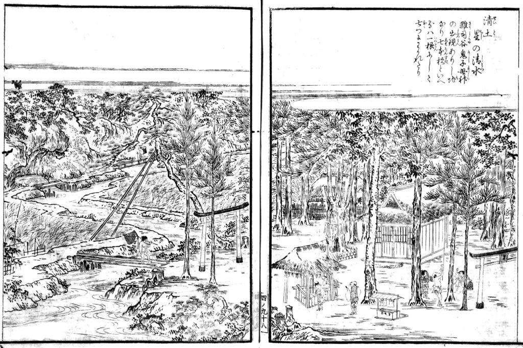 星の井(江戸名所図会より)