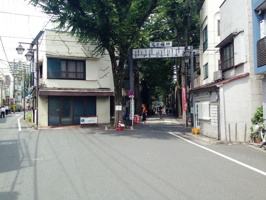 古鎌倉街道のY字路