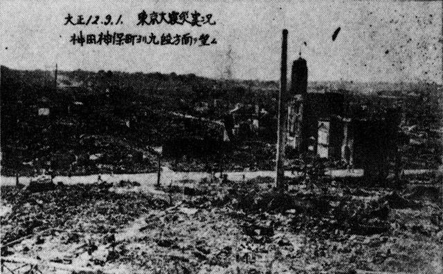 古写真:関東大震災後の神田神保町より九段方面を望む。