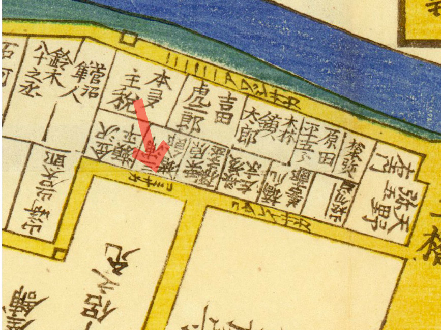 安政七年(1860年)尾張屋江戸切絵図より「コミサカ」