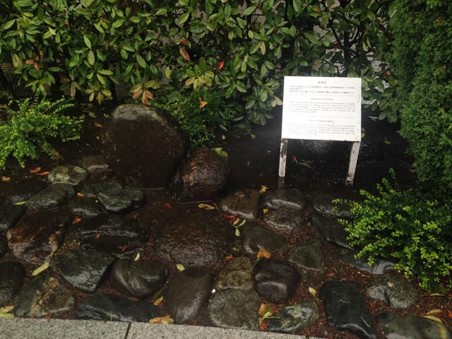 倉渕村権田の河原石