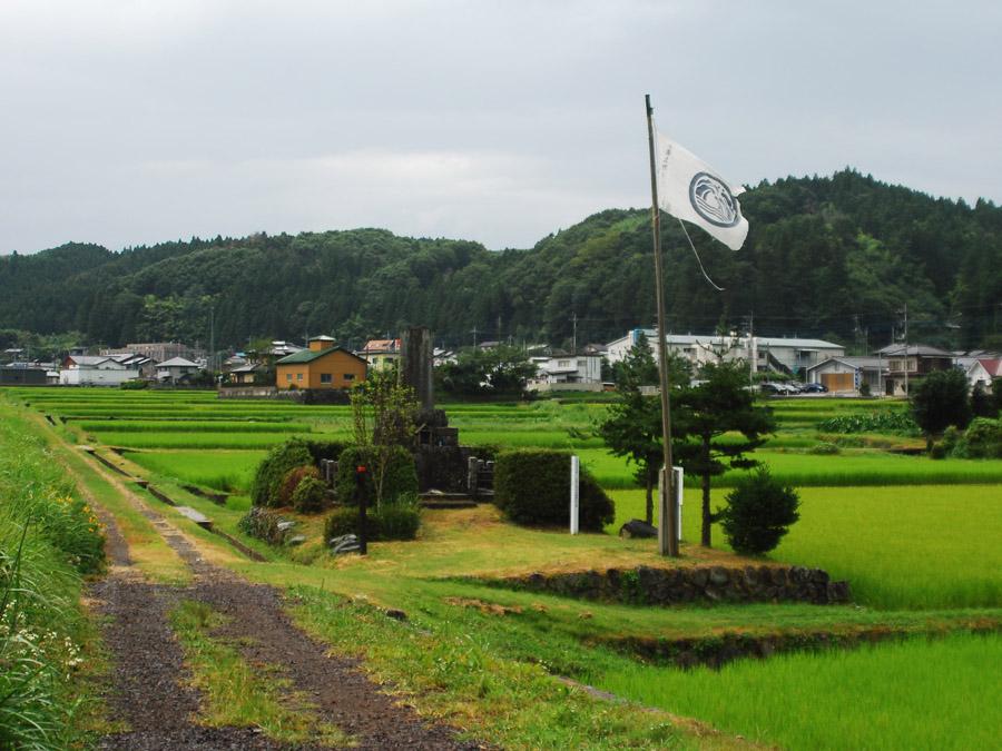 小栗上野介終焉の地