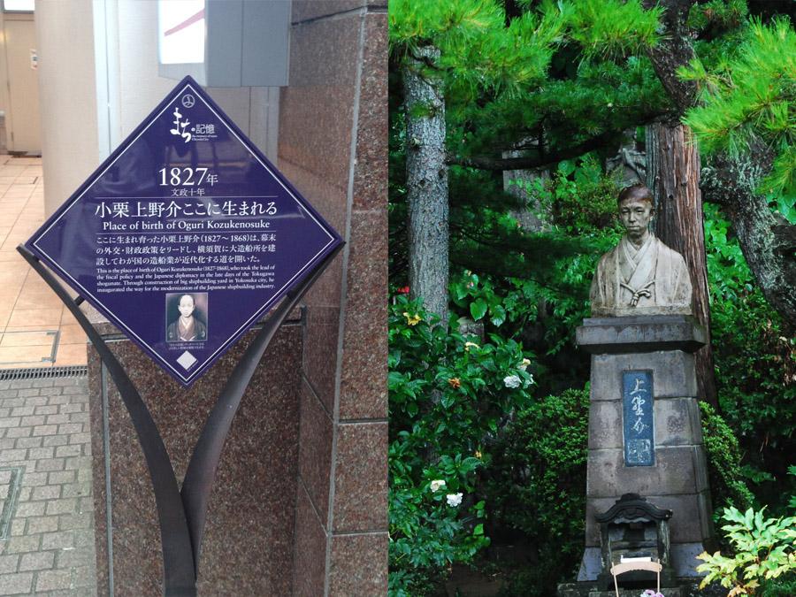 千代田区のプレートと菩提寺「東善寺」の銅像