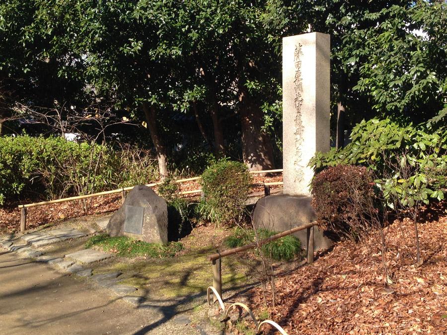 「藤田東湖護母致命の処」の碑