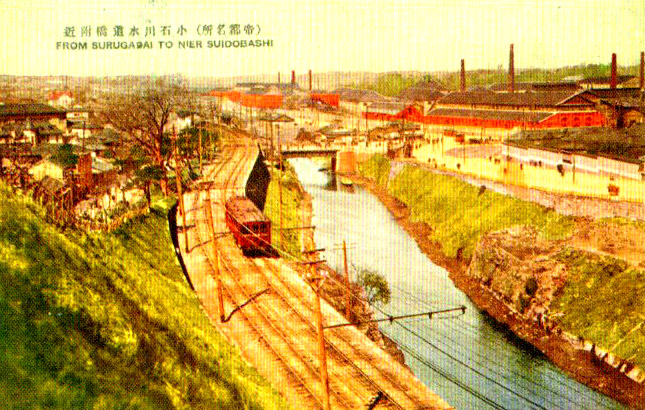 古写真:大正初期、さいかち坂から水道橋、東京砲兵工廠方面を写した絵葉書。