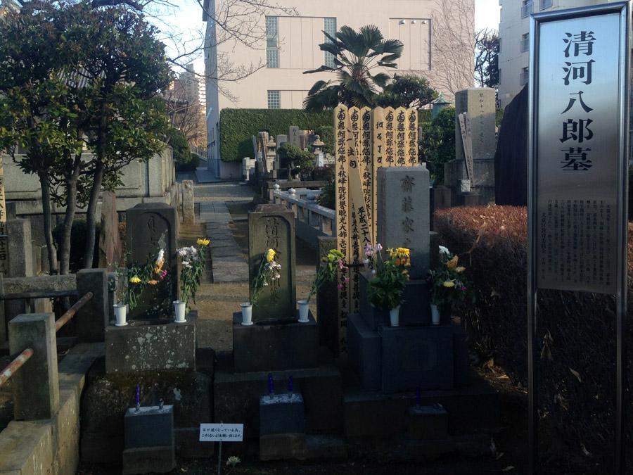 清川八郎の墓