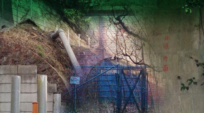 軍事工場の謎のトンネル(後編・消えた坂道、天神坂)