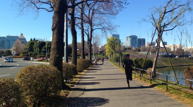東京で一番美しい坂、三宅坂