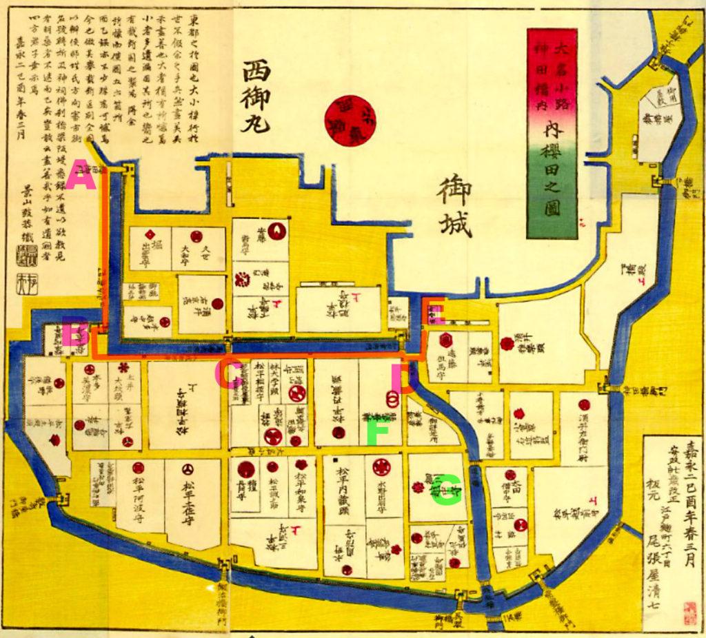 安政七年(1860年)大名小路神田橋内内櫻田之圖