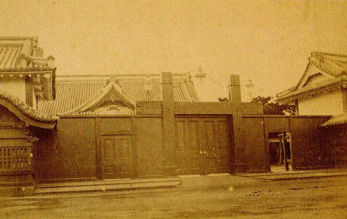 古写真:清国公使館