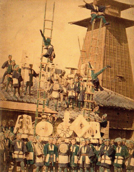 古写真:警視庁消防出初め式