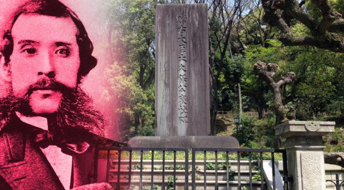 古地図で辿る大久保利通、最期のルート「紀尾井坂の変」