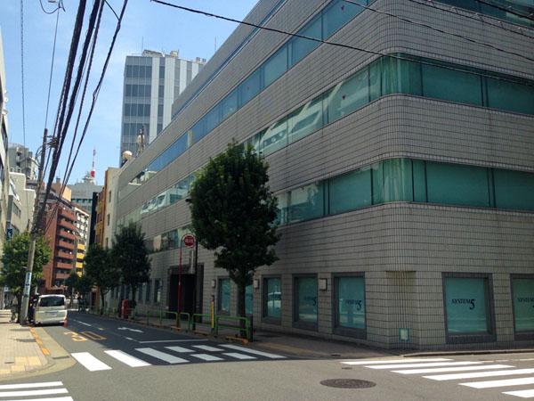 平川町の山田浅右衛門邸のあったあたり