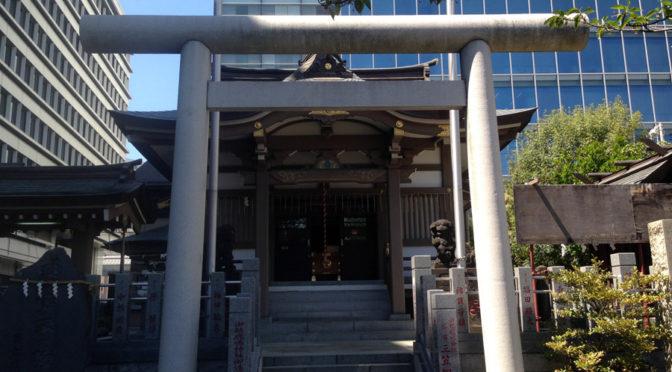 港区南部の几号水準点(御穂鹿島神社、高輪大木戸、覚林寺、西光寺)