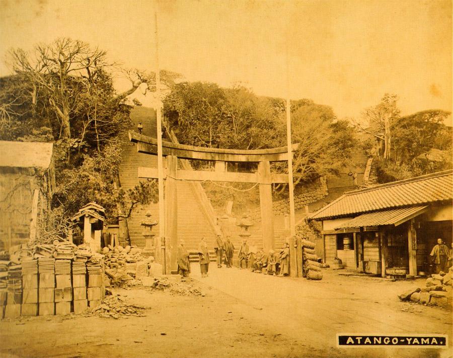古写真:明治四年頃、坂下右は小西酒店。お酒を買って山上で一杯。