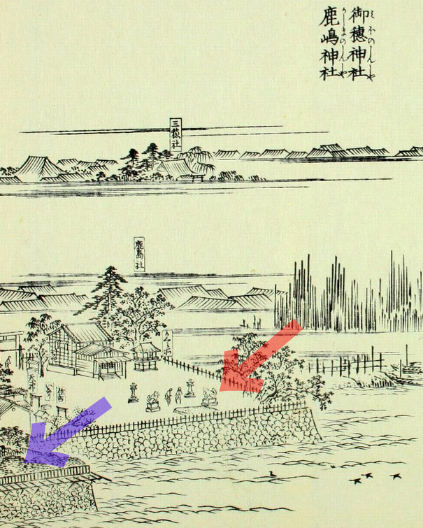 江戸名所図会より御穂鹿島神社