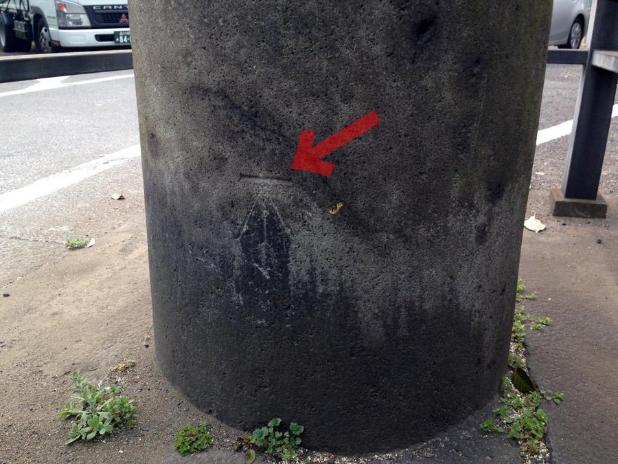 芝東照宮の几号水準点
