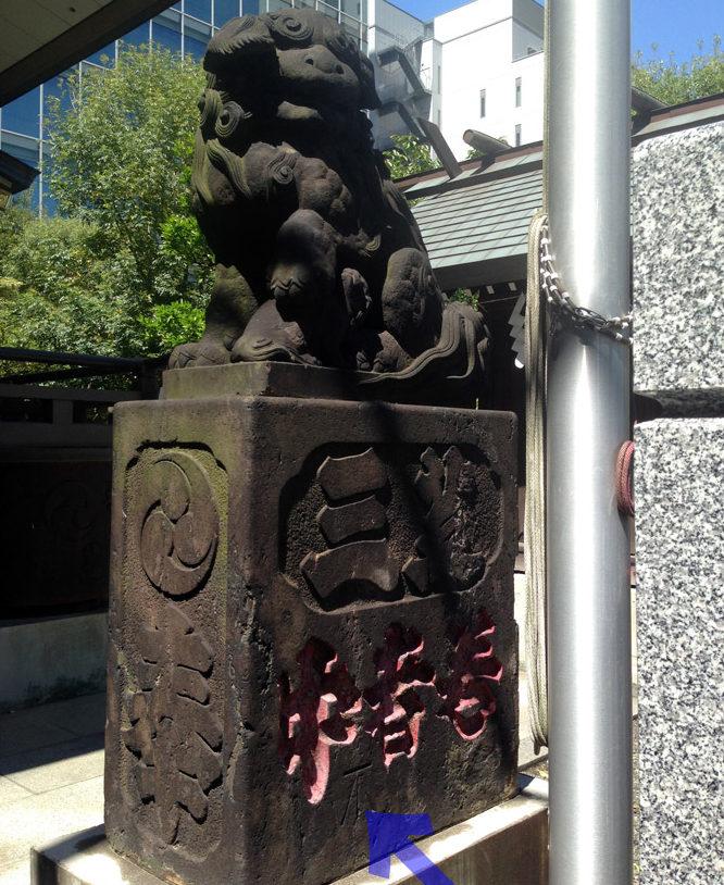 御穂鹿島神社狛犬