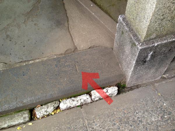 三島神社の几号水準点