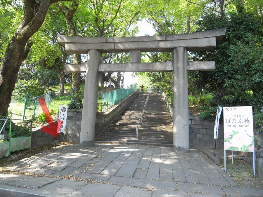 上野東照宮不忍口鳥居