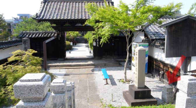 台東区の西部の几号水準点(上野東照宮、鳥越神社、谷中霊園の天王寺山門前、浄名院)