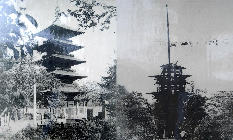 在りし日の天王寺五重塔。
