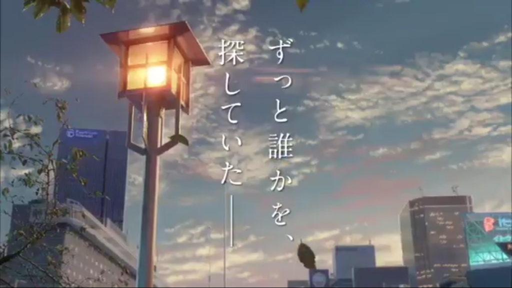 君の名は。赤坂見附弁慶橋。