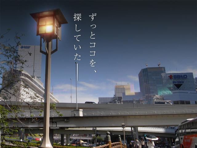 君の名は。赤坂見附弁慶橋北詰め