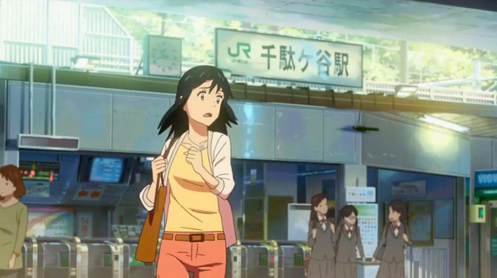 君の名は。千駄ヶ谷駅。