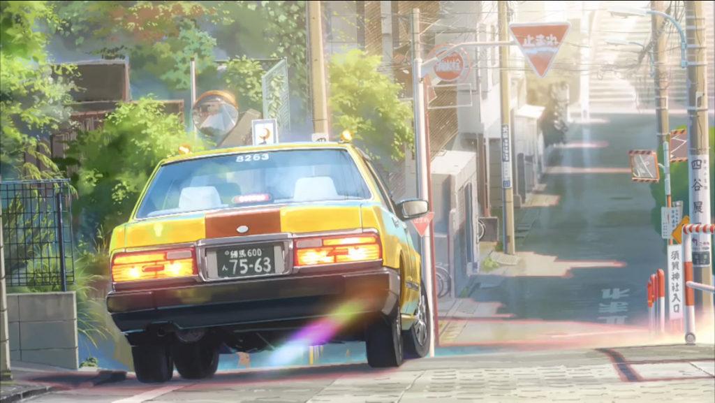 君の名は。東福院坂。