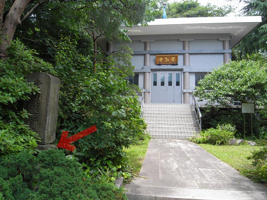 宝泉寺の常盤薬師堂碑
