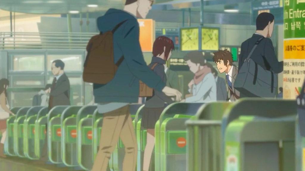 君の名は。新宿駅南口。